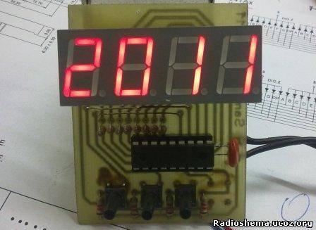Схемы на микроконтроллерах и ...